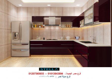 انواع المطابخ الخشب، عروض + التوصيل والتركيب مجانا    01013843894