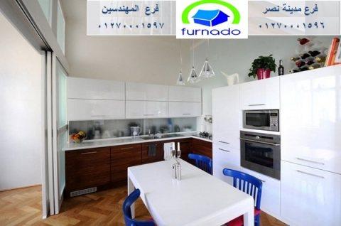 شركة مطابخ مودرن  / عروض مطابخ صغيرة وكبيرة     01270001596