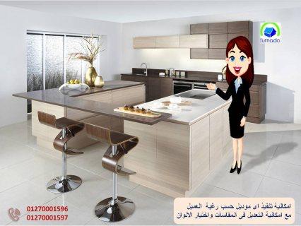 دواليب مطابخ / عروض مطابخ صغيرة وكبيرة 01270001597
