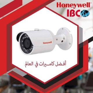 كاميرات مراقبة وتكون ماركه عالمية مش هتلاقي غير ماركة #honeywell الامريكية..