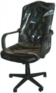 كرسي مدير متحرك من شركة تميمه 01000116525
