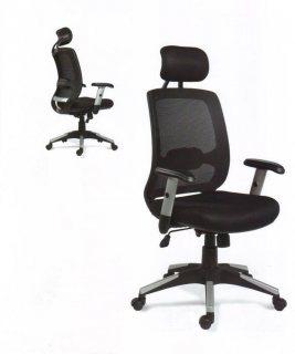 كرسي مكتب دوار متحرك من شركة تميمه 01000116525