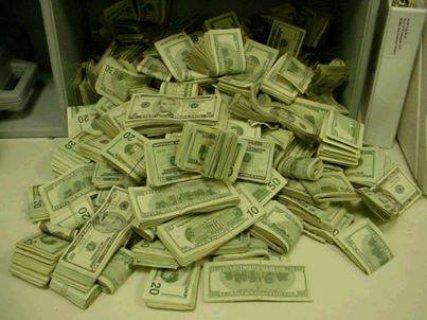 تمويل موظفي الحكومة التجارية