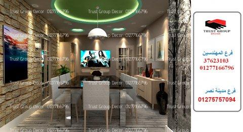عرض سعر تشطيب فيلا ، باقات تشطيب بسعر زمان             01277166796
