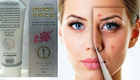 كريم وجه القمر يجعل بشرتك كملمس بشرة الاطفال
