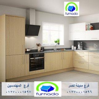 مطابخ HPL  ، عروض مطابخ صغيرة وكبيرة     01270001596