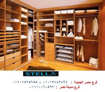 dressing room ، سعر الدريسنج يبدا من 1200 جنيه للمتر 01207565655