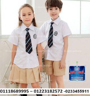ملابس الروضه للبنات (شركة السلام لليونيفورم 01223182572 )
