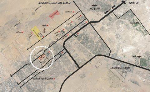 أرض قمة التميز 3 نواصى على محور جمال عبد الناصر 6 اكتوبر