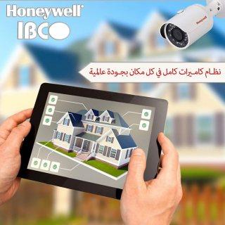 بتدور علي أحدث انظمة حماية لشركتك او لبيتك، وفي نفس الوقت بأحسن سعر؟