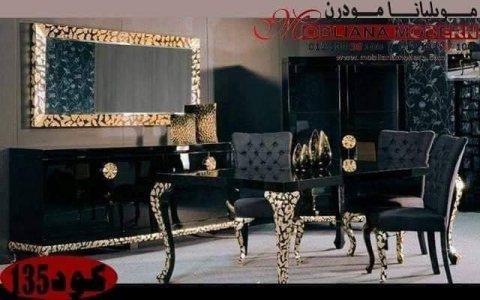 صور غرف سفرة -مودرن- حديثة -في دمياط -والقاهرة -والاسكندرية