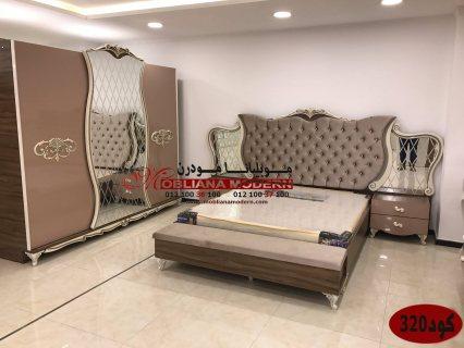 غرف نوم مودرن 2020 - اجمل اوض نوم مودرن بالصور - غرف نوم تركي 2020