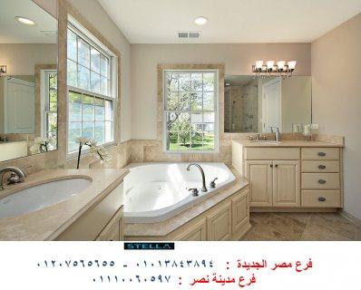 دولاب غرفة حمام/ شركة ستيلا – افضل سعر     01110060597