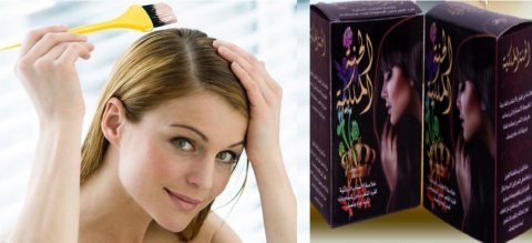 اجمل واحلى الطرق لفرد الشعر مع الحنه الملكية 01283360296