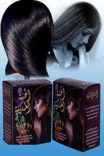 الحنه الملكيه للمحافظة على قوة الشعر وصحته 01282064456