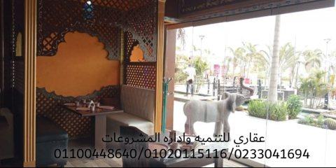 شركات الديكور في مصر (عقاري للتنميه واداره المشروعات) 0233041694