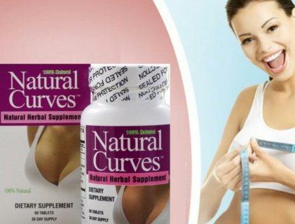 حبوب ناتشورال كيرفز تساعد فى تطور والنمو الطبيعى للثدى