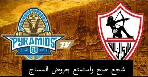 مركز مساج مصر اقوى عروض المساج للتشجيع