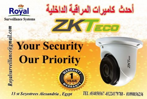 افضل كاميرات مراقبة داخلية  ماركة ZKTECO عالية الجودة