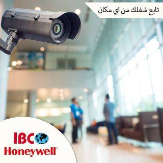كاميرات مراقبه امريكي بالضمان