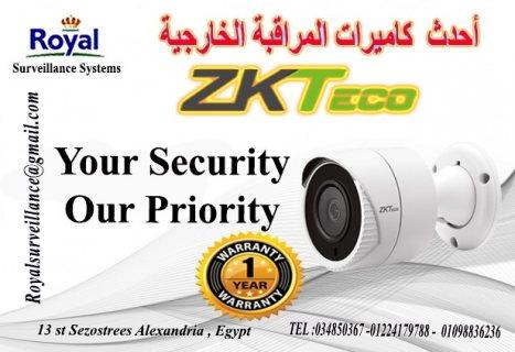 كاميرات مراقبة خارجية  ماركة ZKTECO بأسعار خيالية