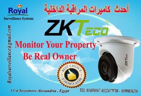 مفاجأت احدث كاميرات مراقبة داخلية  ماركة ZKTECO بأقل الأسعار
