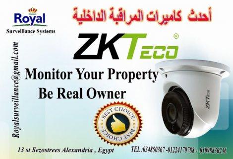 افضل كاميرات مراقبة داخلية بأسعار ممتازه ماركه ZKTECO