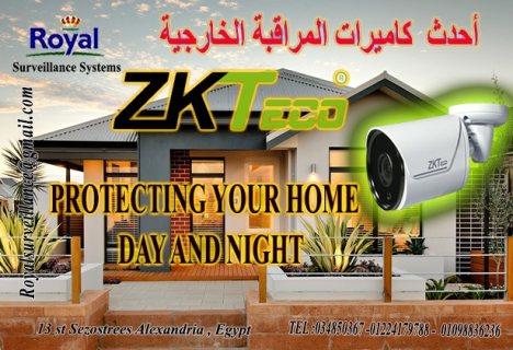 عروض ممتازة لكاميرات مراقبة الخارجية  ZKTECO