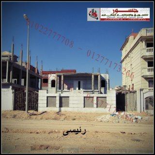 فيلا للبيع برج العرب الجديدة 450م2 واجهتين رئيسي