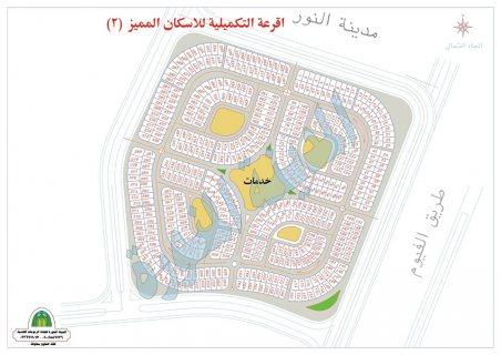 ارض أمام مدينة زويل 400 متر للبيع مسلسل 2 القرعة المميزة