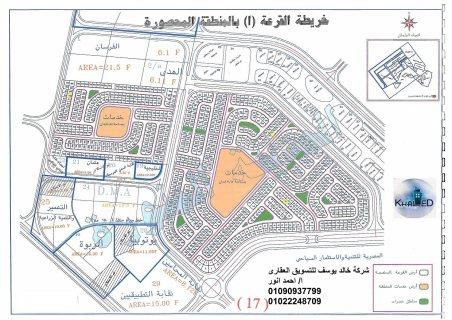 أرض 414م المحصورة ا باكتوبر للبيع( السياحية ا )