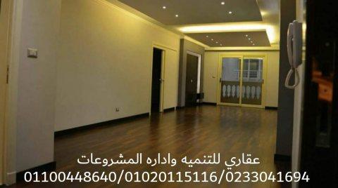 شركه تشطيب مصر ( 01020115116_0233041694 )