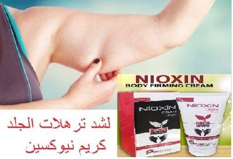 كريم لشد الجلد وتقليل علامات تمدد الجلد