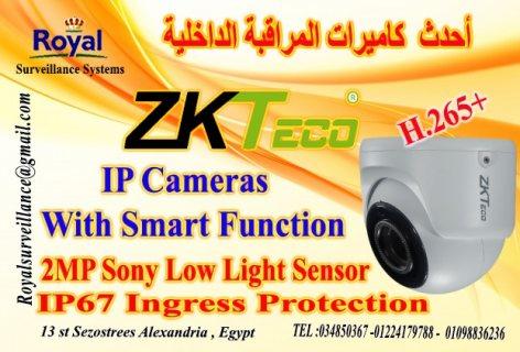 كاميرات مراقبة داخلية  IP Cameras ماركة ZKTECO