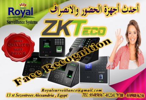 حصريا عرض جهاز بالبصمة للحضور والأنصراف موديل ZKTECO