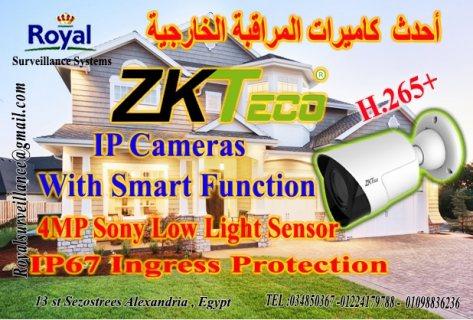 احدث كاميرات مراقبة الخارجية  IP Camera 4MP ماركة ZKTECO