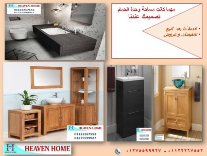 Bathroom units/ عروض كتيرة     01122267552