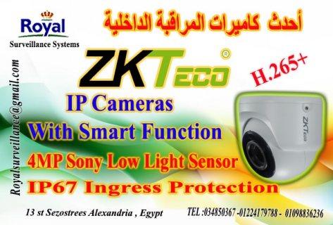 كاميرات مراقبة داخلية  IP Camera 4MP ماركة ZKTECO