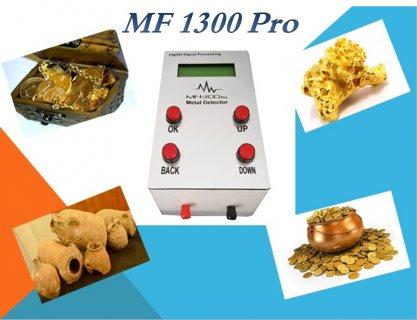 أقوى كاشف إستشعارى للذهب والفراغات MF 1300 pro