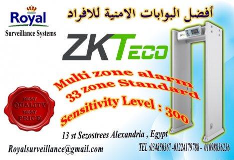 أحدث تكنولوجيا البوابات الامنية للكشف عن الاسلحة   33 ZONE ZKTeco