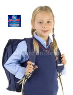 اماكن تصنيع يونيفورم مدارس 01118689995
