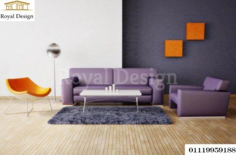 شركة تشطيبات -  تصميم ديكور ثري دى ( شركة رويال ديزاين 01119959188 )