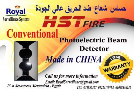 حساس شعاع ضد  الحريق Conventional عالي الجودة