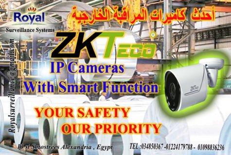 كاميرات مراقبة الخارجية  IP Camera 2MP ماركة ZKTECO