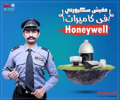 امانك مع Ibc لأنك هتحمي بیتك أو شركتك مع كاميرات Honeywell IBC