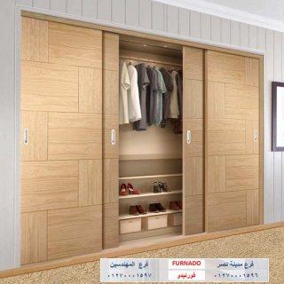 غرف ملابس / المتر يبدا  من 1200 جنيه  / التوصيل لجميع محافظات مصر 01270001596