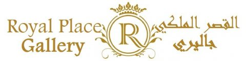 بازار القصر الملكي رويال بالاس لشراء جميع الساعات الماركات