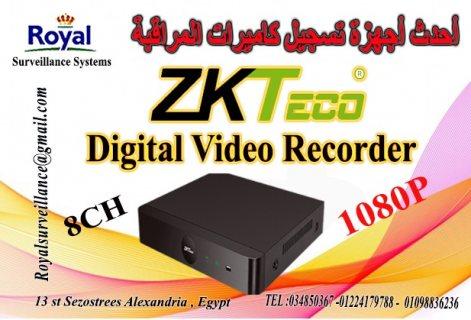 احدث أجهزة تسجيل  كاميرات المراقبة  8 CH ماركة ZKTECO