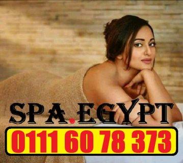 ?محل مساج?مركز مساج وتدليك فى المهندسين بمصر.