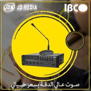 احصل على أفضل أنظمة أذاعة داخلية وصوتيات ماركة JDM